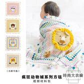 手工diy編織毯子材料包 鉤針毛線嬰兒棉線