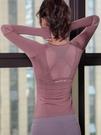 瑜伽服 運動上衣女長袖T恤打底衫速干秋款跑步緊身訓練健身衣瑜伽服春【快速出貨八折下殺】