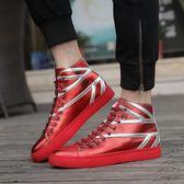 個性馬丁靴TW