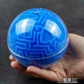 辦公解壓玩具有意思的小玩意解悶神器成人解壓學生上課無聊玩具打發時間減壓 電購3C