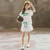 中大尺碼大女童運動服套裝新款韓版休閒t恤短裙兩件套裝裙 zm4898【每日三C】