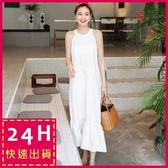 梨卡★現貨 - 韓版度假優雅繞頸連身裙連身長裙沙灘裙洋裝B796