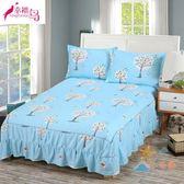 交換禮物-床罩席夢思床裙單件防滑雙人1.8m2米床單人1.5花邊床單床笠床蓋床罩