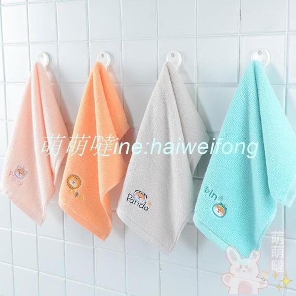 嬰兒口水巾毛巾 寶寶毛巾全棉兒童洗臉家用柔軟吸水不掉毛成人女面巾5條【萌萌噠】