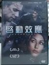 挖寶二手片-E13-042-正版DVD*電影【啟動效應】阿曼達柯魯*達斯汀米勒崗*蓋柏愛拉羅絲