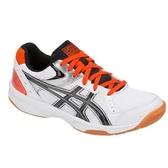 ASICS 亞瑟士 全尺碼排羽球鞋 RIVRE CS  (白黑橘) 可當羽球鞋 室內場地適用 TVRA03-100 【胖媛的店】