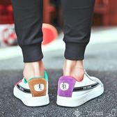 帆布鞋男秋季新款男士百搭休閒鞋男鞋韓版潮流帆布鞋學生布鞋滑板鞋小白鞋 潮人女鞋