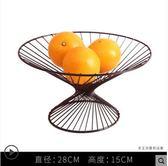 北歐水果盤客廳果盤創意家用現代簡約鐵藝果籃水果籃 爾碩數位3c
