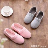 產后家居家用孕婦棉拖鞋室內外產婦包跟厚底薄款防滑月子鞋秋 瑪麗蓮安