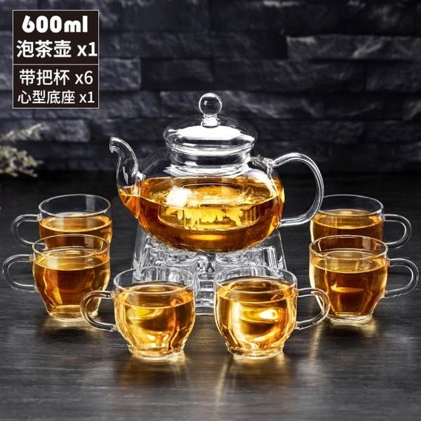家用過濾耐熱玻璃泡茶花茶壺整組合