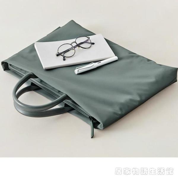 簡約商務手提包男女公文包13.3寸14寸15.6寸筆記本電腦包文件袋居家物語
