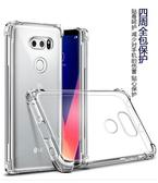 LG 手機 V50手機殼 V50S保護殼 V50s ThinQ 樂金空壓殼 5G手機殼
