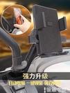手機支架 鈴木uy125手機架電動車手機導航支架電瓶踏板摩托車載機車騎行送 【99免運】
