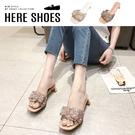 [Here Shoes]4cm中跟拖鞋 PU珍珠星空造型 方頭個性粗跟 涼拖鞋-KWY01