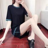 休閒服套裝女夏季2018新款時尚港風運動裝薄款針織短袖短褲兩件套   mandyc衣間