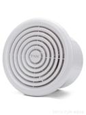 排氣扇衛生間窗式換氣扇靜音排風扇4寸6寸家用抽風機廚房排扇 YTL LannaS