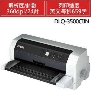 EPSON 點陣印表機 DLQ-3500CIIN