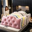 床頭靠墊軟包靠背墊客廳沙發護腰靠枕午睡枕雙人床上大靠背可拆洗 【全館免運】