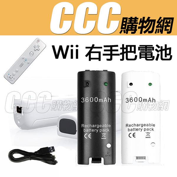 Wii 電池 - 右手把 充電電池 重複使用 3600mAh