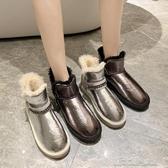 秋冬雪地靴亮面簡約扣帶短筒平底防水防滑加絨保暖棉鞋女 新北購物城