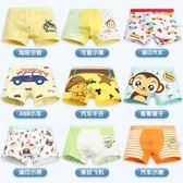 男童內褲3-4-5-6-8歲純棉平角男孩男寶寶四角小孩小童兒童短褲頭   LannaS