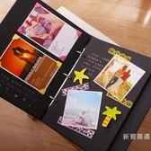 相冊diy 手工相冊紀念本粘貼式寶寶成長情侶記錄浪漫生日禮物 萬聖節八折免運