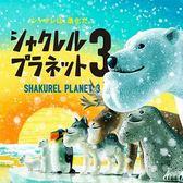 全套6款【日本進口】戽斗動物園 厚道星球 P3 第三彈 扭蛋 轉蛋 厚道動物 動物園 熊貓之穴 - 854903