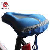加厚硅膠舒適山地自行車坐墊座套加寬