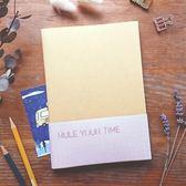 Rule Your Time 頁碼筆記本 [薑黃]【Dimanche迪夢奇】