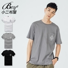 短T恤 MIT韓版EXTREME英文印花口袋五分袖短袖上衣【NW621021】