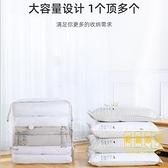 真空袋壓縮袋免抽氣棉被子整理衣物立體收納袋【輕奢時代】