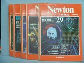 【書寶二手書T3/雜誌期刊_RHD】牛頓_21~29期間_共5本合售