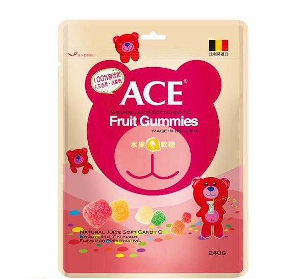 ACE 水果Q軟糖隨手包48g【躍獅】