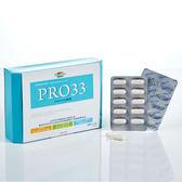 【普羅拜爾x普羅家族】PRO33乳酸菌  (30顆/盒)