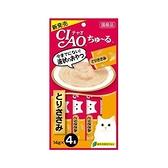 寵物家族-日本CIAO啾嚕肉泥(雞肉)14g*4入 SC-73
