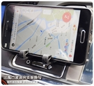【出風口掛鉤】2入 車載手機支架 鑰匙 眼鏡 耳機線材 雜物 汽車用冷氣口掛勾