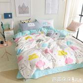 被套 全棉卡通兒童四件套1.5米1.8m床上男女孩純棉床單雙人【芭蕾朵朵】IGO