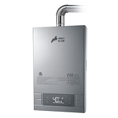 《修易生活館》豪山 HR-1160 強制排氣型FE式熱水器-11L HR- 1160 (不含安裝費用)