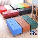 儲物凳收納凳子儲物家用沙發長方形床尾可坐長條凳【古怪舍】
