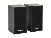 YAMA YA-2000 USB兩件式多媒體木質喇叭黑色