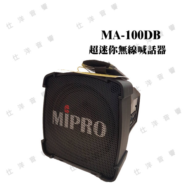 MIPRO 嘉強 MA-100DB (雙頻道) 迷你肩掛式無線 擴音機 喊話器【公司貨保固+免運】