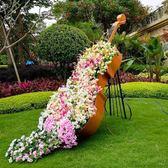 招財擺件 戶外園林仿真大提琴創意花架擺件婚慶道具公園雕塑景觀花園裝飾品【兒童節交換禮物】