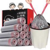 靚滌手提式垃圾袋加厚自動收口抽繩銀鋼家用廚房塑料袋中大號8捲 好再來小屋