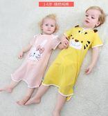 寶寶睡衣夏季嬰兒睡袍薄款-多色