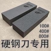 120目/400/800黑碳加大屠宰刀硬鋼刀用磨刀石砥石油石工廠  快意購物網
