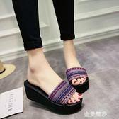 厚底拖鞋厚底高跟坡跟鬆糕跟民族風外穿一字拖女涼拖沙灘女拖鞋 金曼麗莎