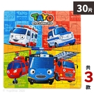 TAYO 小巴士拼圖 30片拼圖 PUZ1408 /一個入(促100) 幼兒卡通拼圖 士耘正版授權 MIT製