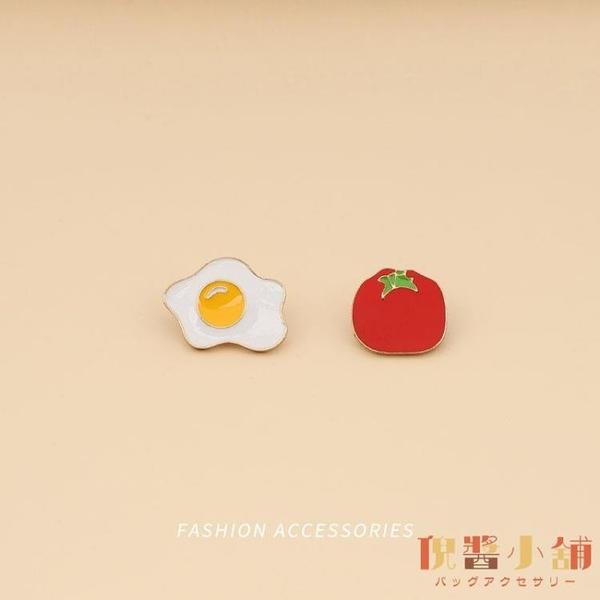 3枚裝 西紅柿雞蛋胸針可愛日系情侶徽章男女裝飾別針潮個性【倪醬小舖】