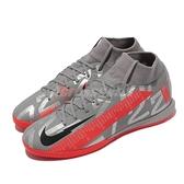 Nike 足球鞋 Superfly 7 Academy IC 灰 紅 男鞋 室內 運動鞋【ACS】 AT7975-906