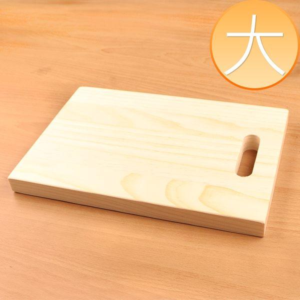 Artist精選 和風砧板-大(41.5x26x2.7cm)(MF0414L)